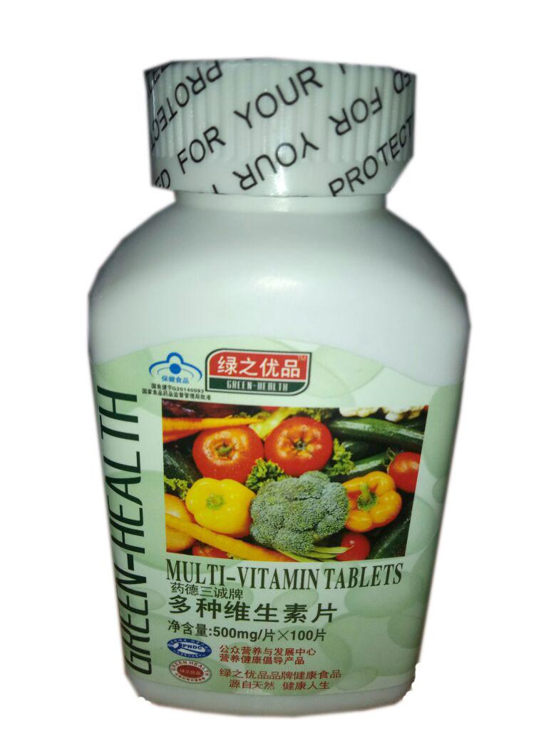 Мультивитаминные таблетки Green Heatlh