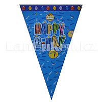 Детские флажки Happy B-Day