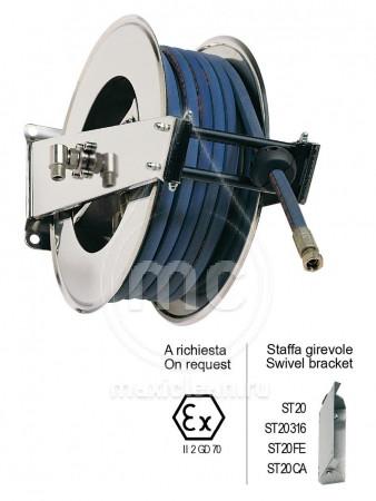 Барабан для шланга AV 2000 с инерционным механизмом (легкая пружина возврата)