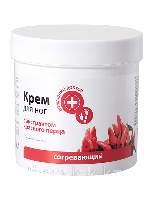 Домашний Доктор Крем согревающий для ног с экстрактом красного перца