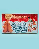 Вырубки для пряников, печенья набор 3D «Рождество, Новый год», 8 предметов