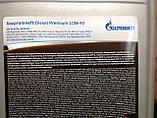 Дизельное полусинтетическое масло Gazpromneft Diesel Premium 10W-40 Евро-4 205л., фото 3