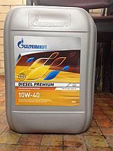 Дизельное полусинтетическое масло Gazpromneft Diesel Premium 10W-40 Евро-4 20л.
