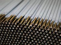 Электроды для сварки углеродистых сталей Ø 3 мм 2,5кг