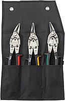 Набор фигурных ножниц BESSEY DSET16
