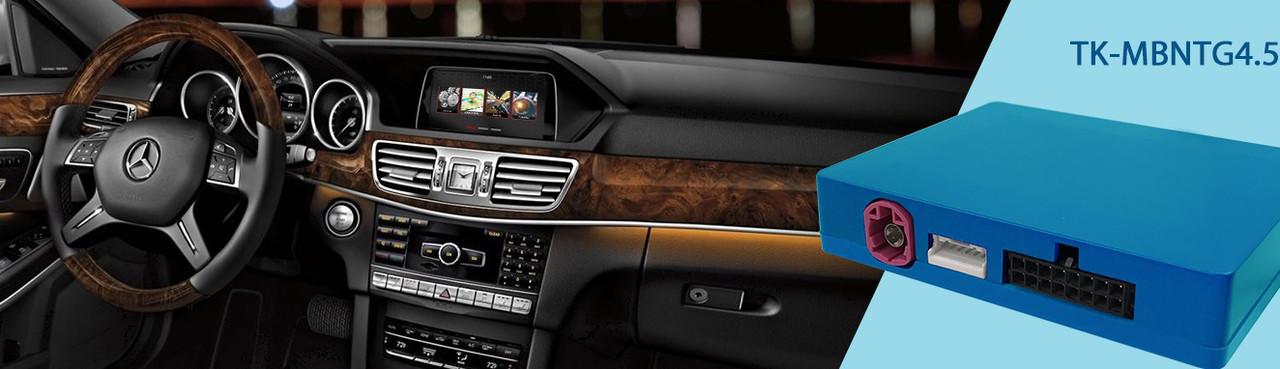 Interface для оригинальных штатных головных устройств Mercedes Benz TK-MBNTG4.5