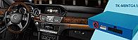 Interface для оригинальных штатных головных устройств Mercedes Benz TK-MBNTG4.5, фото 1