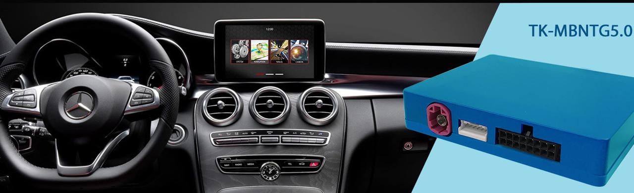 Interface для оригинальных штатных головных устройств Mercedes Benz TK-MBNTG5.0