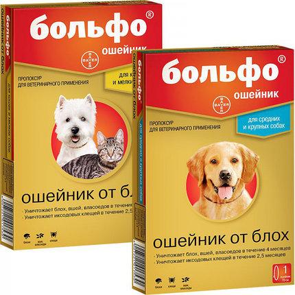 Ошейник Больфо для кошек и собак, фото 2