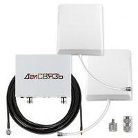 Комплект усиления сотовой связи  DS-900/2100-10 С3