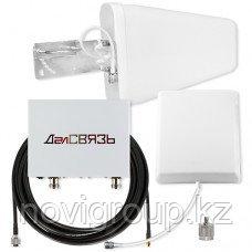 Комплект усиления сотовой связи DS-900/1800-17 С2