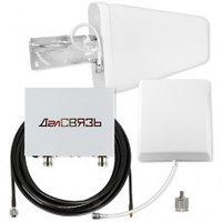 Комплект усиления сотовой связи DS-1800/2100-17 С2