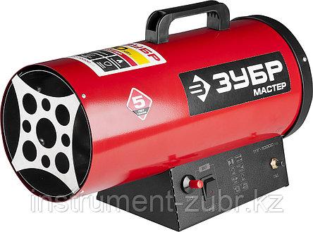 """Пушка ЗУБР """"МАСТЕР"""" тепловая, газовая, 220 В, 10,0 кВт, 330м.куб/час, 0,75кг/ч                                                                        , фото 2"""