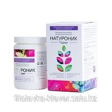 Натуроник Годжи витамины №60*0,5 гр