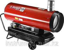 Пушка дизельная тепловая, ЗУБР ДПН-К9-52000-Д, 220 В, 52 кВт, 1800 м.куб/час, 55.5л, 3.6кг/ч, дисплей, продувка камеры, датчик уровня топлива