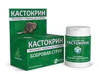 Кастокрин «Бобровая струя» 56