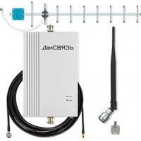 Комплект усиления сотовой связи DS-900-20 С1