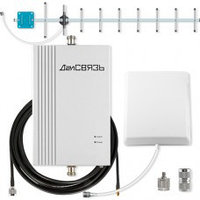 Комплект усиления сотовой связи DS-2100-20 С2