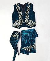 Казахский национальный костюм для мальчиков 3-4года, 5-6 лет, 7-8лет