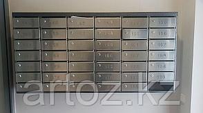 Почтовый ящик, фото 2