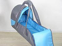 Сумка переноска для новорожденных Фея Кокон серый, фото 1