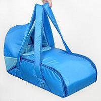 Сумка переноска для новорожденных Фея Кокон голубой, фото 1