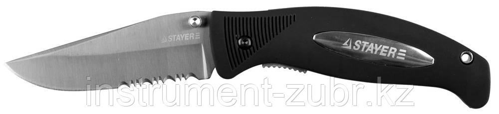 """Нож STAYER """"PROFI"""" складной,серрейторная заточка, эргономичная пластиковая рукоятка, лезвие 80мм"""