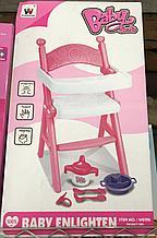 Стул для кормления пупса куклы Baby seat