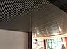 Кубообразная рейка, фото 3