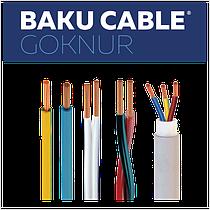 Установочные (Монтажные) кабели