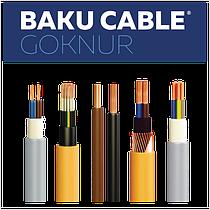 Огнестойкие кабели, не подвергающиеся коррозии