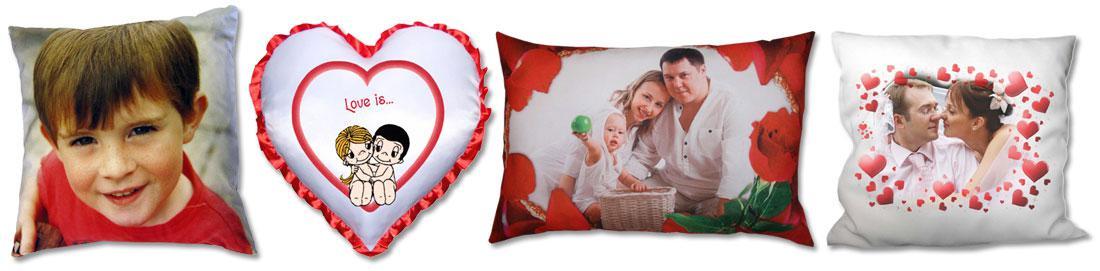 Декоративные подушки  с нанесением