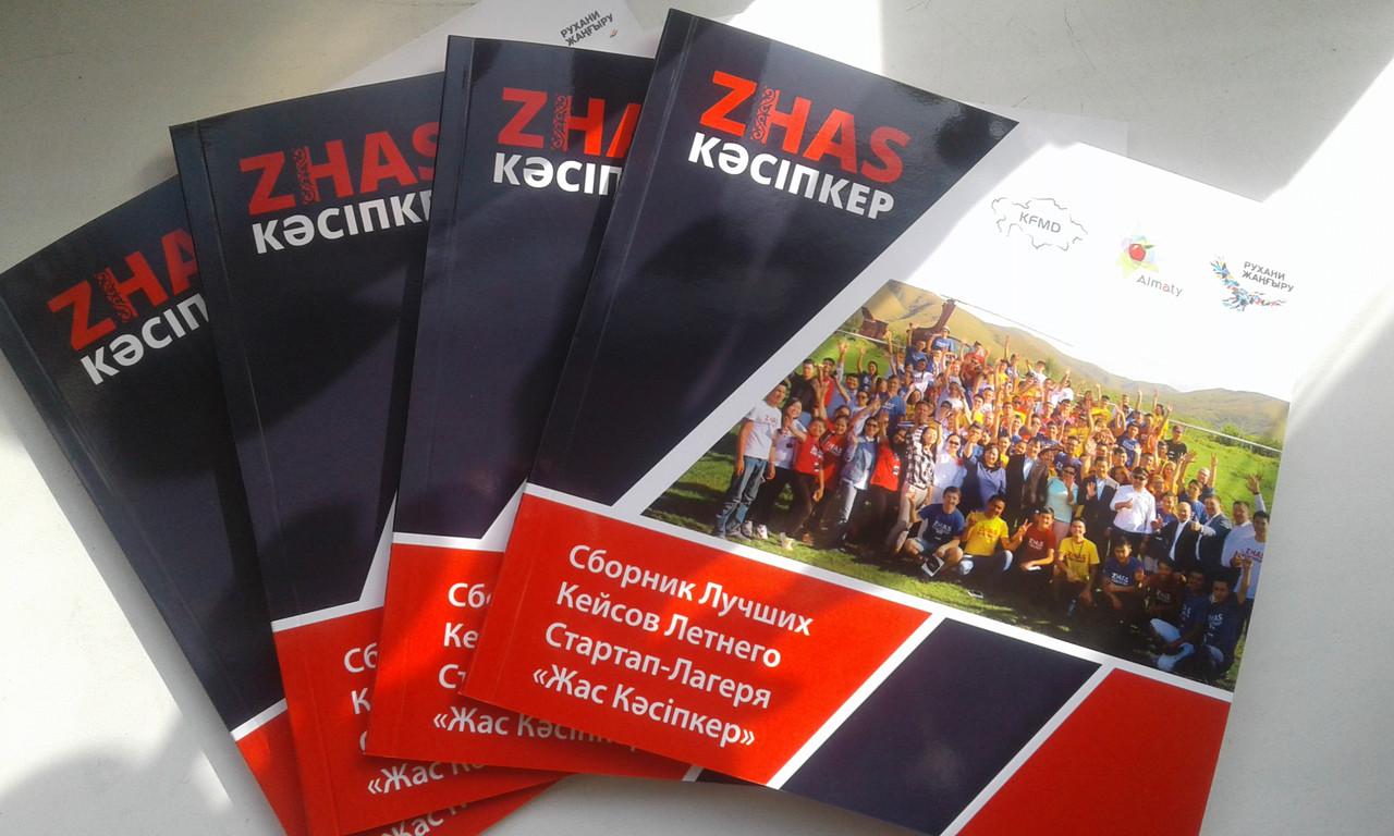 Печать каталогов журналов по индивидуальному заказу