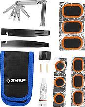 """Набор ЗУБР """"ЭКСПЕРТ для обслуживания велосипеда: складной мультитул 11-в-1,комплект для ремонта шин,16-в-1,в чехле"""