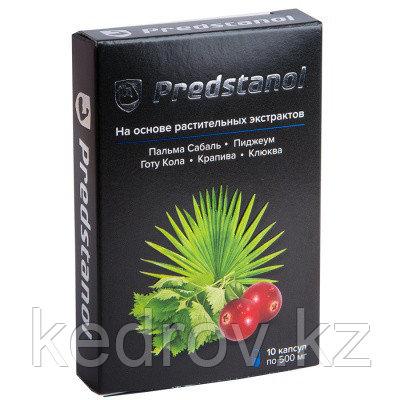 """""""Предстанол"""" для мужчин, капсулы №10 по 500 мг."""