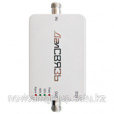 Усилитель сотовой связи DS-900-10 Репитер 900 МГЦ