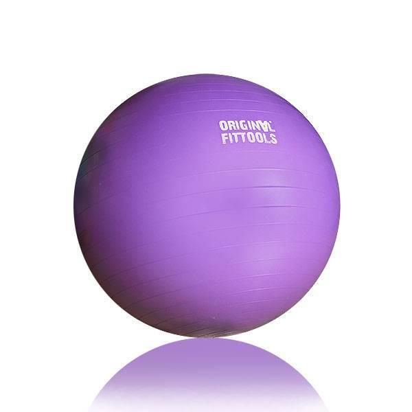 Гимнастический мяч 75 см, с насосом