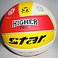 Волейбольный мяч STAR, фото 3