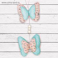 Мягкая игрушка «Подвеска бабочки», набор для шитья