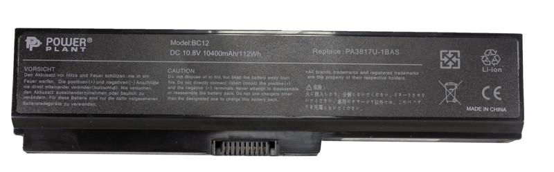 Аккумулятор PowerPlant для ноутбуков TOSHIBA Satellite L750 (PA3817U-1BAS) 10.8V 10400mAh