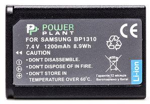 Аккумулятор PowerPlant Samsung BP1310 1200mAh