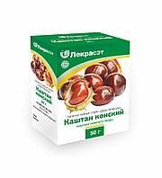 Каштан конский, плоды, 50 г