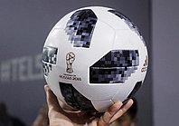 Футбольный мяч ЧМ Telstar 2018 (№4)