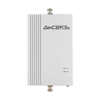 Усилитель сотовой связи DS-2600-20 Репитер LTE 2600 МГЦ