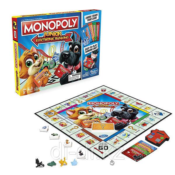 Игра Game Моя первая Монополия с банковскими картами