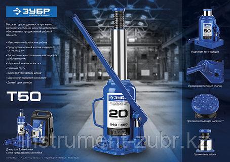 Домкрат гидравлический бутылочный T50, 6т, 215-415мм, в кейсе, ЗУБР Профессионал 43060-6-K, фото 2