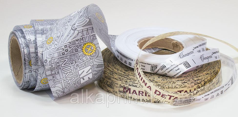 Тканевые этикетки, ленты с нанесением, лейблы, ярлыки - фото 4