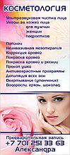 Рекламнные плакаты