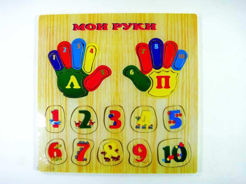 Мои руки
