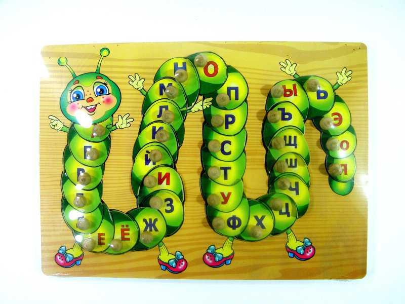 """Буквы вкладыши """"Гусеница"""" с ручками"""